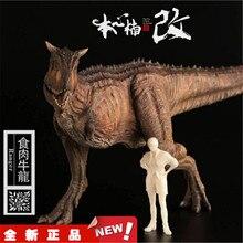 Jurassic Dinozor Carnotaurus Fanaticism Resim Ranger Kırmızı Şeytan 1:35
