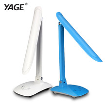 YAGE Desk Lamp Led Table Lamp book Light night light reading light for Study Lamp for Work Non-Limit Brightness Touch On / Off