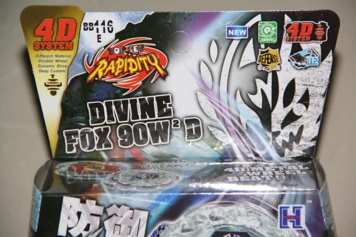 1pcs-Beyblade-Metal-Fusion-Divine-Fox-From-Random-Booster-Vol-8-Beyblade-BB116-FREE-SHIPPING-M088 (2)
