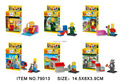 2015 el Nuevo Venir LELE Nuevo 79013 Bloque de Construcción de Maggie Simpson/Lisa bloques Ladrillos Juguetes Mejor Regalo para Los Niños