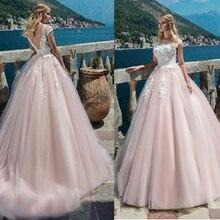 سكوب الرقبة الوردي فساتين زفاف دانتيل يزين عارية الذراعين الكرة ثوب كاب الأكمام زي العرائس Vestidos دي Novia Gelinlik