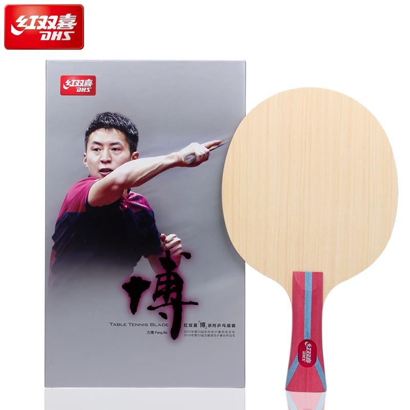 DHS Hurricane BO 2 B2 BO2 Fang Bo Arylate Carbon Racket Table Tennis Blade