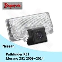 Boqueron para nissan pathfinder r51/murano z51 2009 ~ 2014 sony impermeable del ccd hd coche cámara de marcha atrás trasera inversa cámara de visión