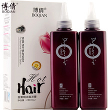 BoQian 280ml*2 Professional Straighten Hair Cream Hair Relaxer Treatment Smoothing Hair Softening Softener
