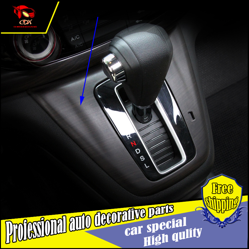 Car styling Gear Panel Handbrake Stick Covers Decoration For Honda CRV 2012 2016 gear panel cover trim car Accessories-에서크로뮴 스타일링부터 자동차 및 오토바이 의 Being Win Automobiles & Motorcycles Store