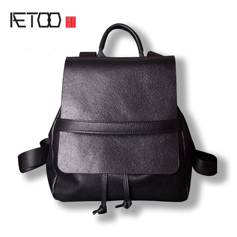 AETOO Leather Ladies backpack female leisure all-match flip tide Leather Shoulder sheepskin leather backpack backpack korean female line college students leisure wind pure simple fashion tide all match