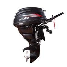 Hidea Outboard Motor 4 Stroke 25HP Short Shaft Boat Engine
