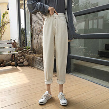 Spring Summer High Waist Jeans Woman Washed For Women Vintage Denim Pants Straight Feminino
