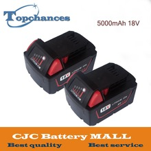 2X High Quality 18V 5000mAh Li-Ion Replacement Power Tool Battery For Milwaukee XC 48-11-1815 48-11-1840