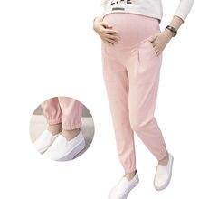 Popular Pregnant Harem Pants-Buy Cheap Pregnant Harem Pants lots