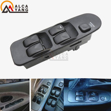 Electronic Power Window Switch Control Master Panel Switches Front Universal Right Left 5Bottons Fit Mitsubishi Carisma MR740599
