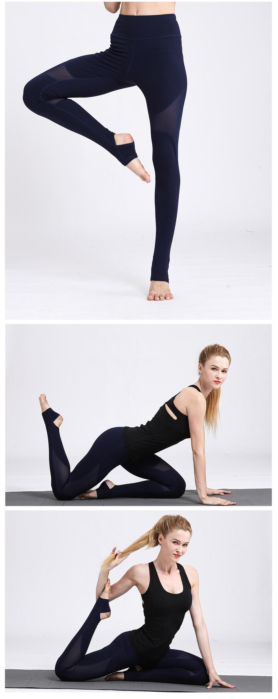 2c6f5eede Compre Calças De Yoga Mulheres Alargar A Dança Da Cintura Leggings ...