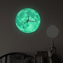 "Funlife Glow in the Dark Moon Wall Clock,Romantic Luminous Moon Home Decor,Quartz Sweep movement,Silence for Bedroom,30cm 12"""