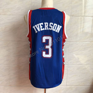 4e1956c81 Allen Iverson Blue 2004 All Star Basketball Jersey Rare S-XXL Men s Eastern  Conference