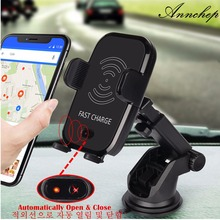 Annchep Car Infrared Sensor Automatic Qi Fast Wireless Car Mobile Phone Charger for iPhone X 8