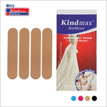 Kindmax Kinesiology Patch Psoatic Strain Sports Therapy Tape Balanced Tape Sport Medical Muscle Kinesiology Tape kindmax hole kinesiology tape athletic tape 5cm 5m medical elastic sport muscle kinesio strain injury pain relif