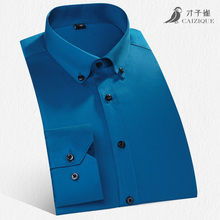QISHA High-Quality Men Dress Shirt Long Sleeve Cotton100% Slim Fit Business Solid Color Shirts Male Work Anti Wrinkle Shirts