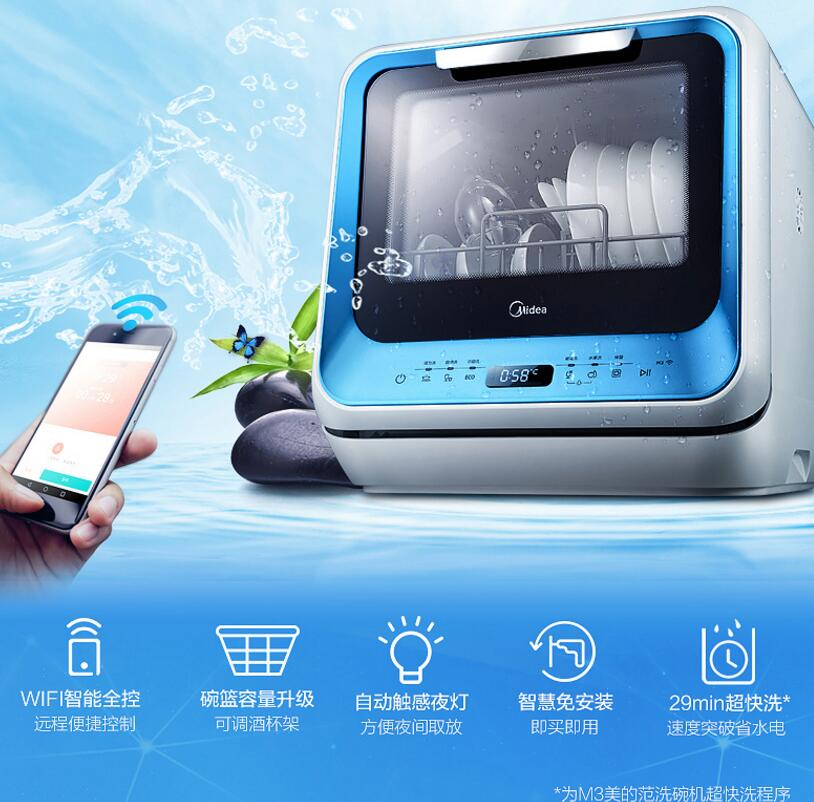 18 Free Installation Tabletop Dish Cleaning Machine Drum-free Free Drilling Mini Desktop Fully Automatic Household Dishwasher