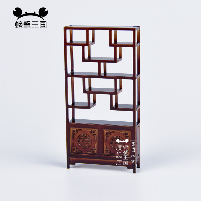 1:25 Dollhouse Mini Furniture Miniature Doll Accessories Chinese Style Plastic Shelf Two Colors
