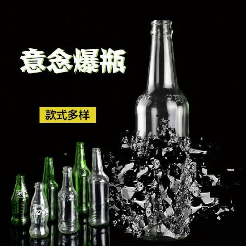 Self Explosion Bottle -Transparent ONLY ONE WHITE BOTTLE magic tricks magic props