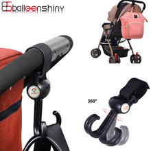 BalleenShiny Baby Stroller Hook Pushchair Shopping Bag Hook Mum Pram Handy Carry Clip Rotatable Double Hook Stroller Accessories