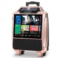 Bluetooth телефон синхронизации аудио видеоплеер с Wi Fi портативный караоке MP3 игроков портативный тяга открытый спикер FM стерео сабвуфер