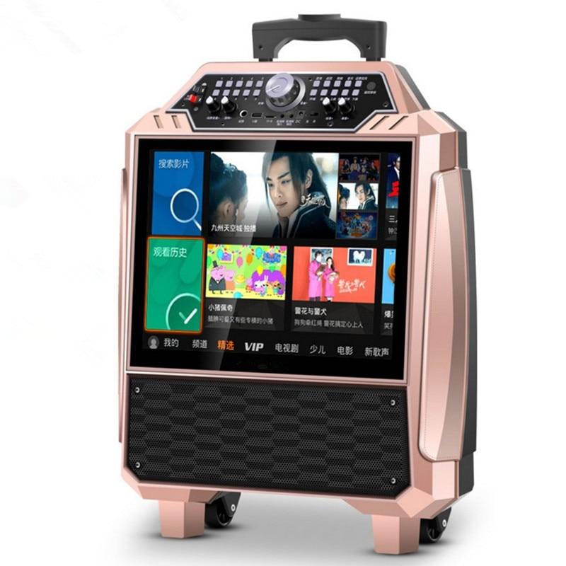 Bluetooth телефон синхронизации Wi Fi аудио видео плеер портативный караоке MP3 игроков портативный тяга открытый спикер FM стерео сабвуфер