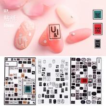 Newest WG-03 letter pattern 3d back glue decal decoration design nail sticker art