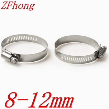 20pcs/lot 8mm to 12mm American type stainless steel hose clamp 8-12mm image