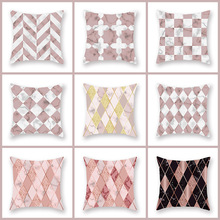 Pink Cushion Cover Geometry Abstract Marble Pattern Pillow Cases Nordic Home Living Room Decor for Sofa Car Soft Covers 45x45cm цены