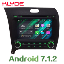 KLYDE 3G 4G WIFI 8 Car DVD Player Radio Stereo Android 7 1 2 2GB RAM