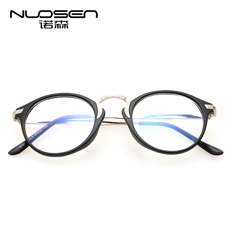 Korean fashion metal glasses frame retro frame repair face with ...