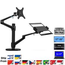 OL-3L Aluminium Hoogte Verstelbare Desktop Dual Arm 17-32 Inch Monitor Houder + 12-17 Inch Laptop Houder stand Full Motion Mount Arm(China)