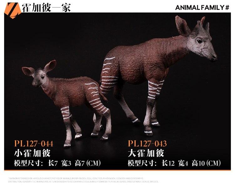 Original Wild Animals Okapi Family Set Figurine Kids Educational Toys For Children