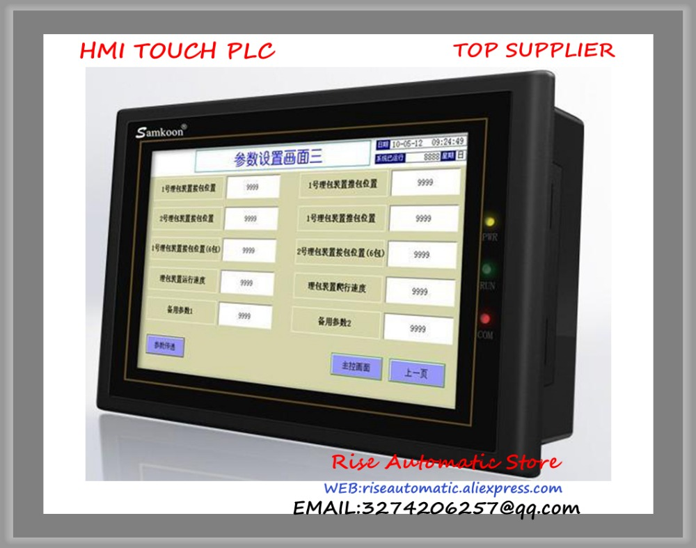 5-inch Touch Screen SA-5A Samkoon HMI NEW at050tn33 touch screen 5 inch x580lec520p