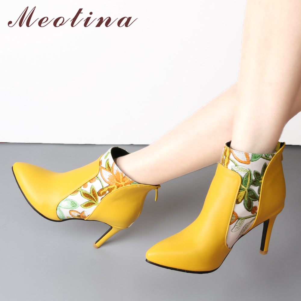 Meotina Shoes Women Boots High Heel Ankle Boots Flower Pointed Toe Stiletto Short  Boots Zip Female Footwear White Yellow 45 46 1a8d7cddd5e1