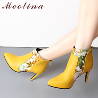 Meotina Shoes Women Boots High Heel Ankle Boots Flower Pointed Toe Stiletto Short Boots Zip Female Footwear White Yellow 45 46
