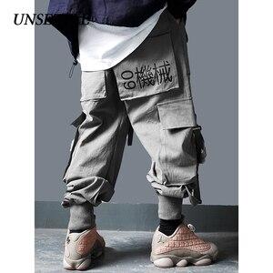 Image 5 - 2020日本側ポケットカーゴパンツミリタリースタイルの男性ヒップホップ男性taticalズボンジョギングカジュアルストリートパンツ