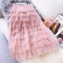 Elegante Woamn capas faldas de cintura alta Mujer de fiesta de Midi longitud de malla de faldas de Color sólido dulce niñas Casual faldas