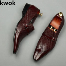 Осень Зима английские туфли с квадратным носком кожа для мужчин Bullock резные Модные слипоны пряжкой обувь для торжеств
