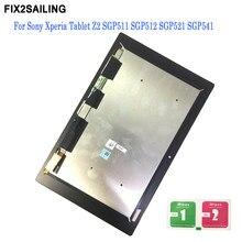 Wyświetlacz LCD do tabletu Sony Xperia Z2 SGP511 SGP512 SGP521 SGP541 czujnik Digitizer wymiana panelu szklanego