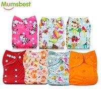 [Mumsbest] 7 шт./компл. для маленьких девочек карман ткань пеленки моющиеся один размер карман ткань пеленки Mumsbest детский тканевый подгузник для ...