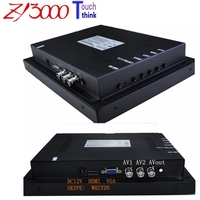 Hot Selling 12 CCTV Monitor BNC Input CCTV Monitor HDMI Input Monitor Monitor For Machine