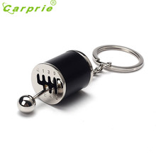 Creative Car Auto Tuning Parts Key Chain Turbine Nos Keychain Keyring Car styling(China)