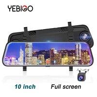 YEBIGO 10inch Dual lens car camera dvr car cam car dvr dash cam carcam Dashcam 1080P recorder Mirror Digital registrator