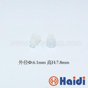 Image 1 - Envío Gratis 100 Uds sello de goma ciego de enchufe automotriz 828922 1 sellos de alambre super dummy para conector automático
