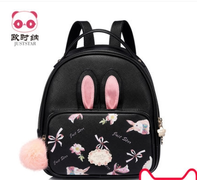 Princess sweet  lolita JUSTSTAR bag College students are all-match Korean female wind bag fashion and adorable backpack 171695 юбка strawberry witch lolita sk