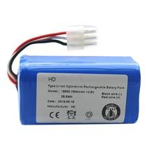 Batería recargable de 2600mAh para ICLEBO ARTE YCR M05, YCR M05 P inteligente POP YCR M04 1, YCR M05 10 YCR M05 30
