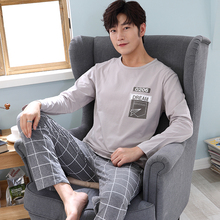 high quality 2018 autumn Men Pajamas long Sleeve Male Pajama Set Men Pure Full Cotton Pajamas For Men Sleepwear Suit homewear