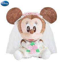 Peluche Disney Minnie Mouse 21 cm │ Minnie vestida de boda│ Peluche Disney original extra suave